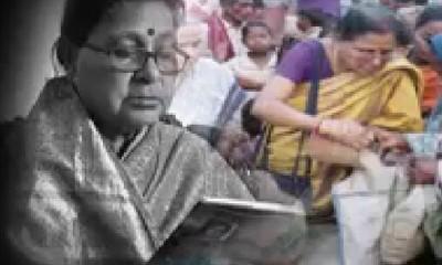 chandra Prava Patnaik.AMF NEWS